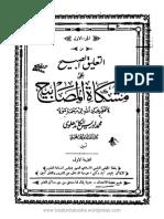 Al Taleeq Al Sabeeh 01