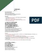 Devotion(Shanti)