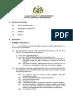 Self Billed Invoice Declaration Form