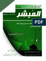 ALmubashir-Uploading.pdf