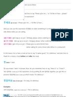 Talk To Me In Korean - Level 1 Lesson 12