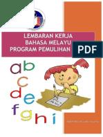bmlembarankerja-130424100445-phpapp01