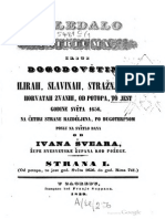 Ogledalo Iliriuma 1