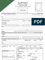 Formulaire Biométrique