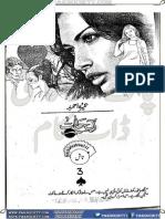 Aab-E Hayat Epsiode2