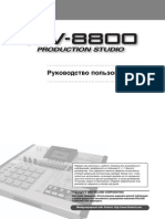 Roland MV-8800 Main Russian manual