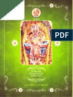 Sringeri NavaRatRi 2015 Invitation