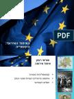 האיחוד האירופי - היסטוריה - הדרך לפריז