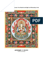 Vajrasekhara Sutra - Vairochanas One-Hundred and Eight Lord Dharmakaya Seals