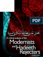 A critical analysis of the Modernists and Hadeeth rejectors