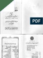 Maariful Quran By SHEIKH MUFTI MUHAMMAD SHAFI (R.A) Vol 8