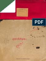 Hayat Sangyo GranthaH 2971 Alm 13 Shlf 4 Devanagari - Jyotish