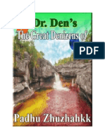 The Great Denizens of Pahdu Zhuzhahkk