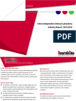 China Independent Clinical Laboratory Industry Report, 2015-2018