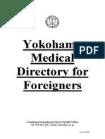 Medical Directory Yokohama