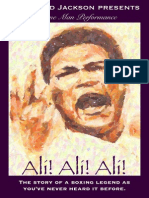 Ali! Ali! Ali!