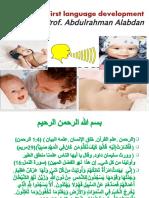 First+Language+Development+(2)