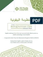 Al-Bayquniyya - The Bayquniyyan Ode