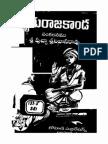 Bhruguraja Kanda