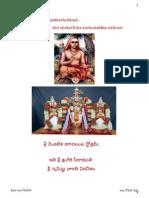 Sri Venkateswara Karavalambam