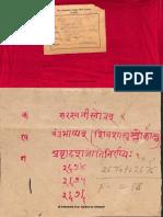 Saraswati Sotram Mantra Bhashyam 18 Jati Nirnaya- Ashwalayan Abhinavagupta Anonymous 2674 2675 2676 Alm 12 Shlf 1 Devanagari Dharmshastra