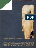 Вера Битракова - Грозданова - Споменици од хеленистичкиот период во СР Македонија