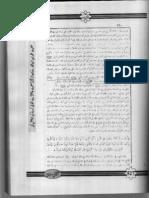 Tahqeeqi Dastaweez 2 of 2 by Abu Mus'ab Jawwadi
