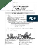 ENSAYO SIMCE 6°AÑO.doc