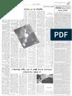 Sarwar Penjweni - The Political Islam