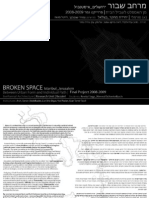 Broken Space - Between Urban Form and Individual Path Presentation