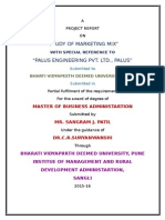 1 to 5 Page Mba Sp