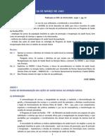Artigo 3 Equipe de Saude Bucal (1)