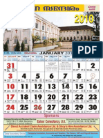 Knanaya Calendar 2010
