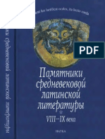 Pamiatniki Srednevekovoj Latinskoj Literatury_tom 2_VIII-IX Vv