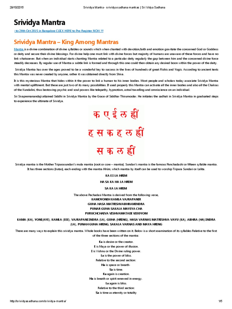 Srividya Mantra - Srividya Sadhana Mantras _ Sri Vidya