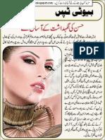 Jawani K T (Iqbalkalmati.blogspot.com)