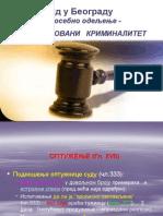Predavanje Vucinic_ispitivanje Optuznice_IZMENJENO 2013