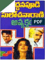 Avyaktham by Yeddanapudi