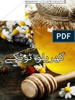Garilu t (Iqbalkalmati.blogspot.com)