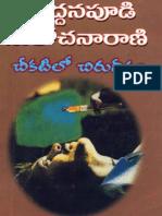 amruthadhara novel