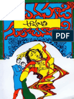 Agni Poolu Novel Pdf