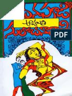 Ahuthi by Yeddanapudi