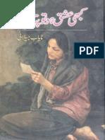 Kabhi Ishq Ho to Pta Chaly by Nayab Jelani-zemtime.com