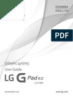 LG-V480_GRC_UG_Web_L_V1.0_150430