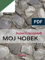 Zoran Spasojević - MOJ ČOVEK