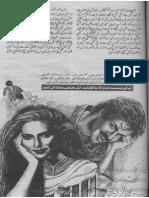 Na Jaiz Qabza by Kashif Zubair Urdunovelist.blogspot.com