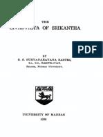 The Sivadvaita of Srikantha