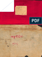 Svachchanda Tantra With Udyota Commentary 1846 Alm 8 Shlf 3 Devanagari - Kashmir Shaivism Part1
