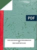 Shri Shri Maha-Rajni Pradurbhavah by Prof. Kashi Nath Dar