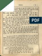 Bal Kanda With Vinayaki Tika 1915 - Tulsidas_Part4